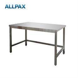 Werktafel lengte 1900 x diepte 600
