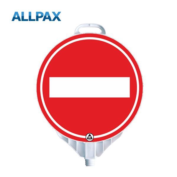 Schild Einfahrt Verboten