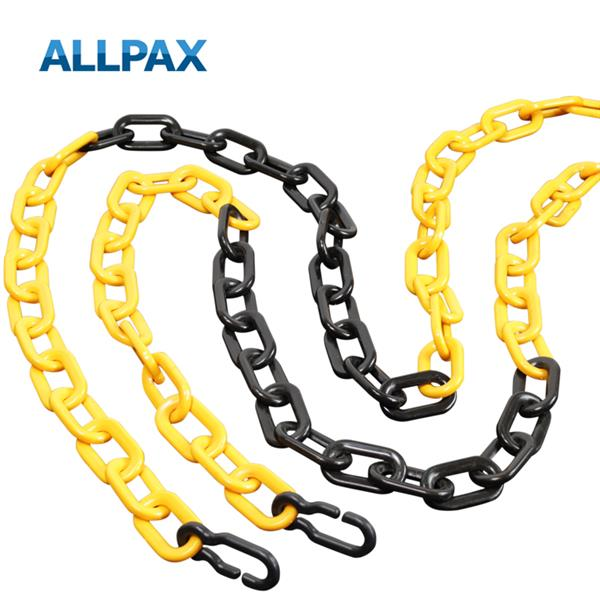 Kunststoffkette Pollux gelb-schwarz, 3 m