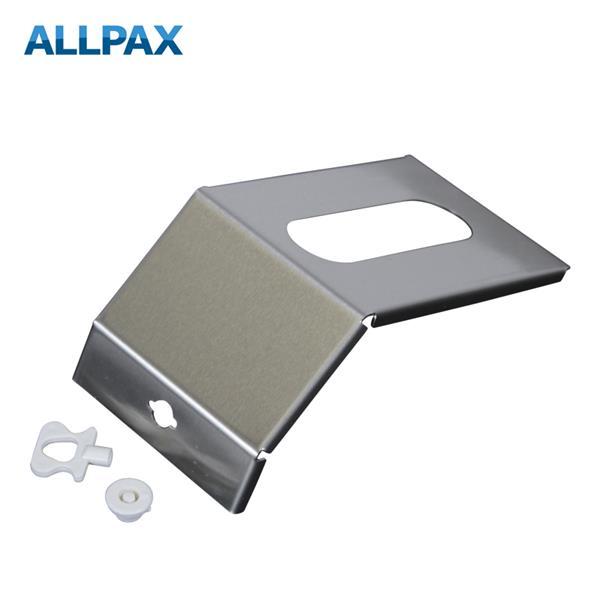 Verschlussplatte für ALLPAX DURO Armhebelspender 500 ml