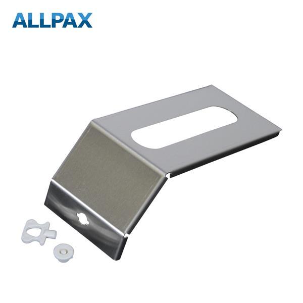 Verschlussplatte für ALLPAX DURO Armhebelspender 1 Liter