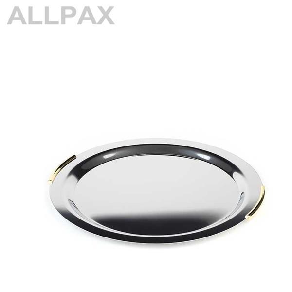 Tablett -FINESSE- oval, Edelstahl mit vegoldeten Griffen