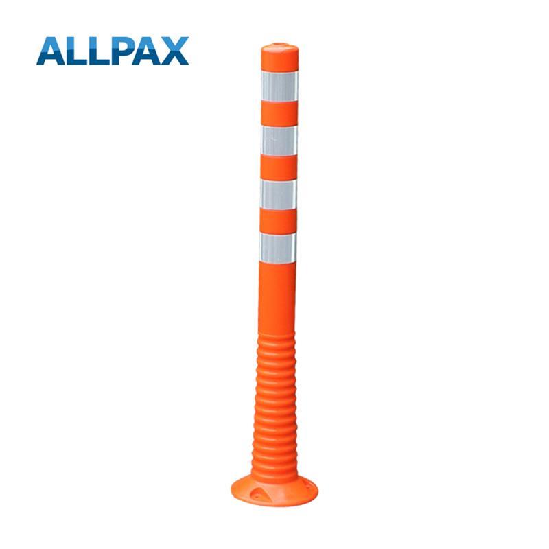 Leitpfosten Flexipoller, orange, 80 mm Durchmesse