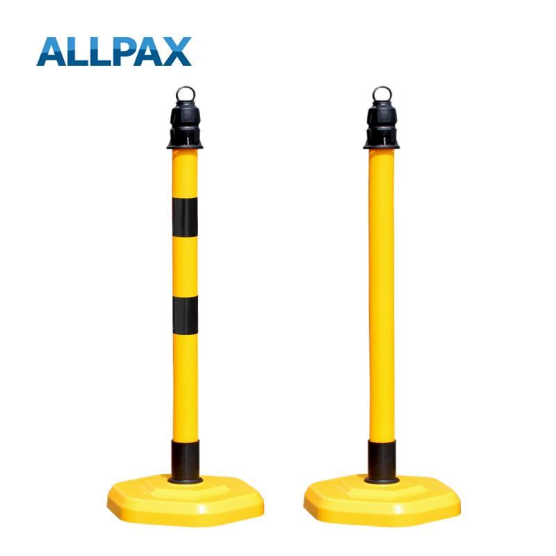 Kettenpfosten Multimax, gelb oder schwarz-gelb