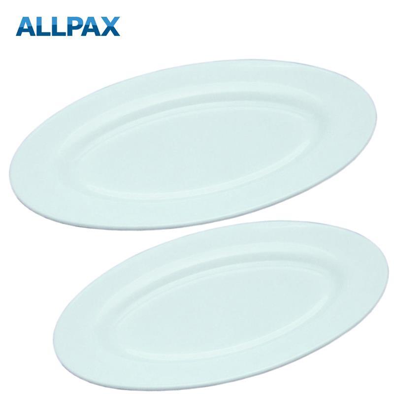 Opalglas - Servierplatte, oval - zwei Größen