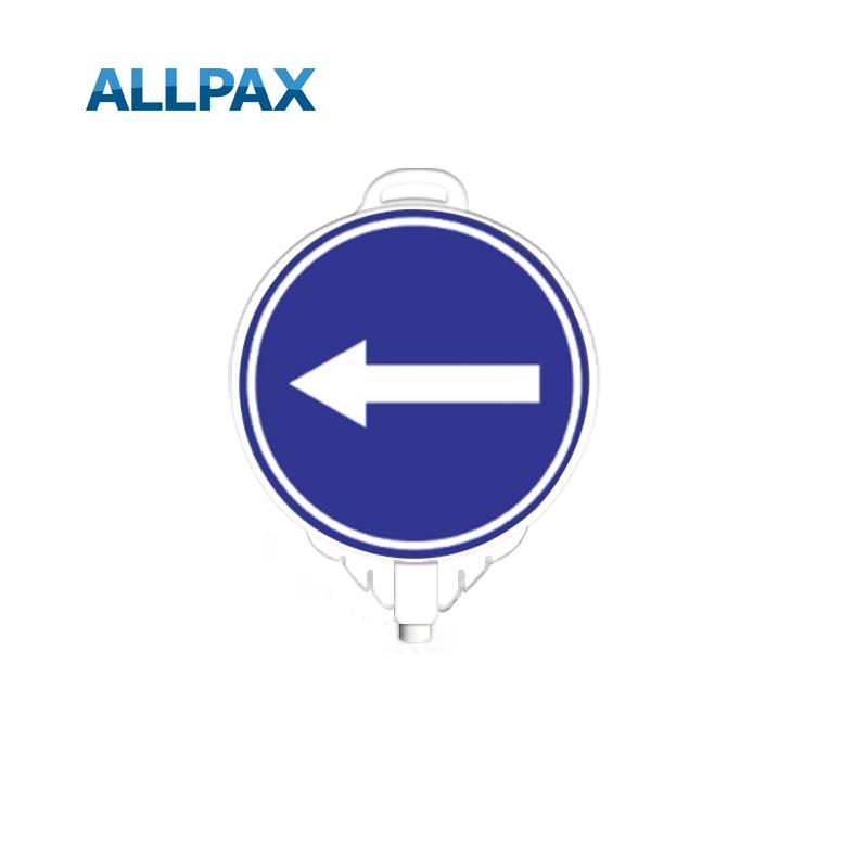 Allpax Schild rund, Fahrtrichtung links und rechts