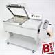 B-Ware: Schrumpfhaubenmaschine 7060