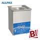 B-Ware: Ultraschallreiniger, 2 Liter